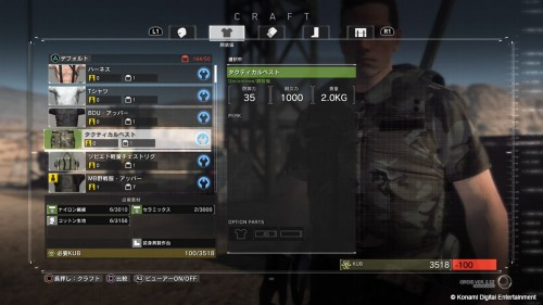 metal-gear-survive-11.jpg
